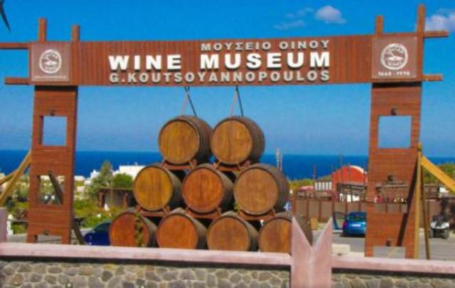Wine Museum